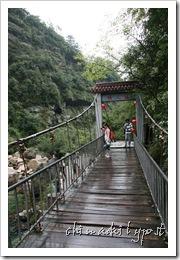 Huangshan Brücke