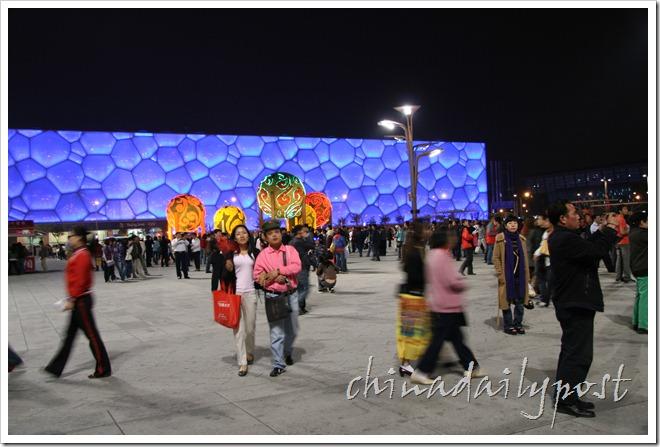 Peking Watercube